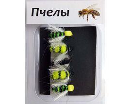 Набор мушек Пчелы