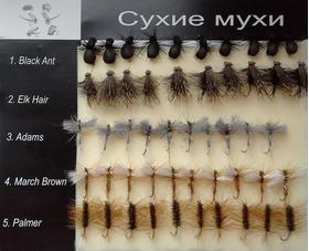 Набор мушек большой  Сухие мухи