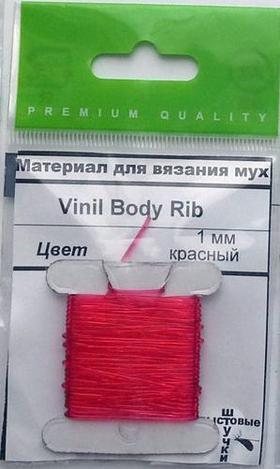 Силиконовый шнур Vinil Body Rib 1mm Red
