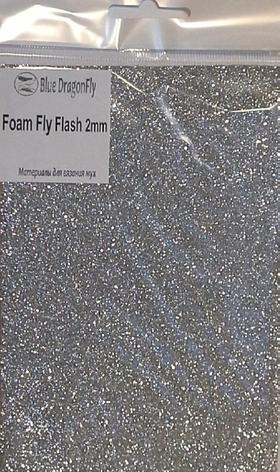 Пенка Foam Flash 2mm Silver