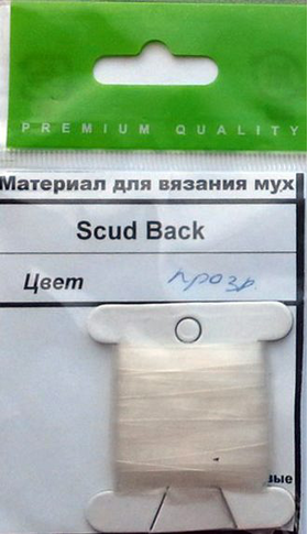 Спинка для бокоплава Scud Back
