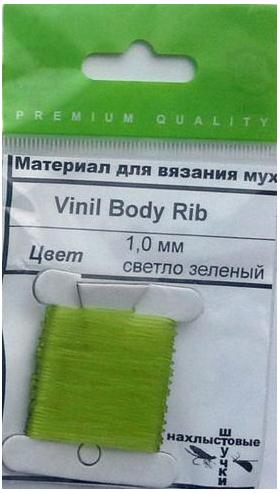 Силиконовый шнур Vinil Body Rib 1mm Olive