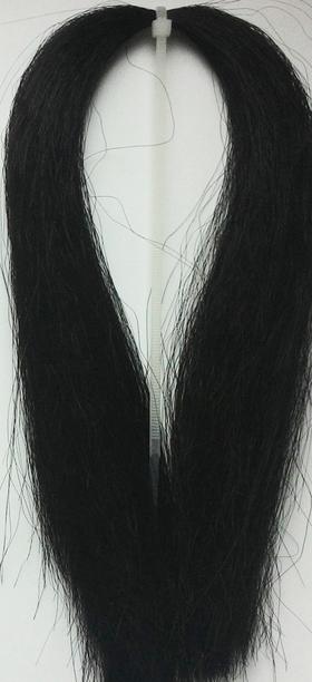 Super Hair Black